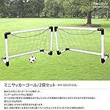 折り畳み式 ミニサッカーゴール 2個セット コンパクト