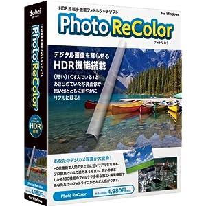 Photo ReColor