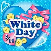 ホワイトデー装飾  テーマポスター両面 10枚セット  7310