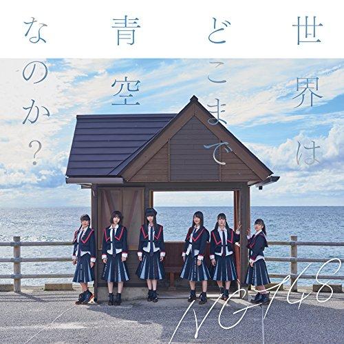 柏木由紀(AKB48)が卒業しない理由が衝撃?!グラビアでも人気のゆきりん!今までの総選挙順位まとめの画像