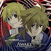 TVアニメ「モノクローム・ファクター」エンディングテーマ「AWAKE~僕のすべて~」/歌:昶&賢吾