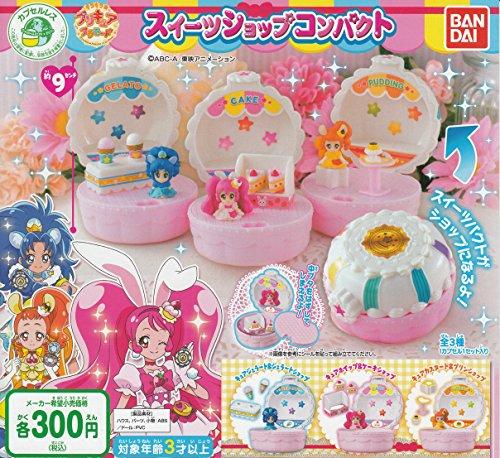 キラキラ☆プリキュアアラモード スイーツショップコンパクト 全3種セット ガチャガチャ