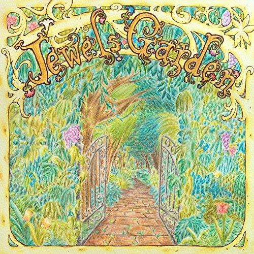 【通常盤】hibiku コンセプトミニアルバム 「Jewels Garden」の詳細を見る
