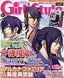 電撃 Girl's Style (ガールズスタイル) 2011年 05月号 [雑誌]