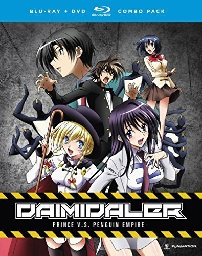 Daimidaler: Prince Vs Penguin Empire - Comp Series [Blu-ray] [Import]