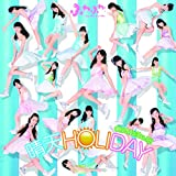 晴天HOLIDAY/Oh!-Ma-Tsu-Ri!(BD付)(「晴天HOLIDAY」Music Video収録)