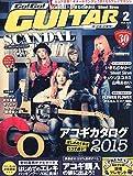 Go ! Go ! GUITAR (ギター) 2015年 02月号