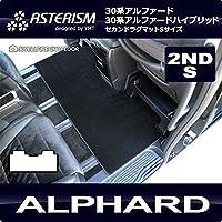 ASTERISM30系アルファード ガソリン車 ExecutiveLoungeSセカンドラグマットS グレー