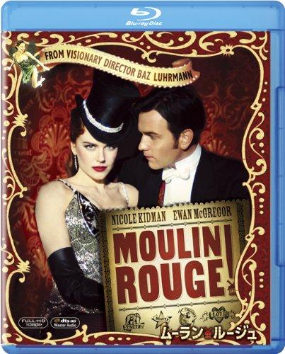 ムーラン・ルージュ 2枚組ブルーレイ&DVD&デジタルコピー (初回生産限定) [Blu-ray]の詳細を見る