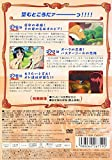 ONE PIECE ワンピース 9THシーズン エニエス・ロビー篇 piece.5 [DVD]