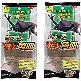 三晃商会 ゼリーの角皿 カブト虫 クワガタ16g昆虫ゼリー用 2個セット