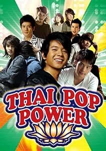 THAI POP POWER [DVD]