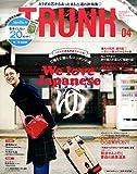 TRUNK〔トランク〕Vol.4 (NEKO MOOK) 画像