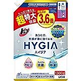 【大容量】トップ ハイジア 洗濯洗剤 液体 詰め替え 超特大1300g