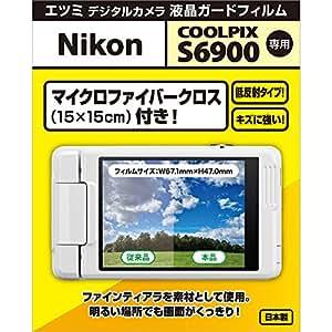 【アマゾンオリジナル】 ETSUMI 液晶保護フィルム デジタルカメラ液晶ガードフィルム Nikon COOLPIX S6900専用 ETM-9220
