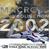 Macross-Song Collection 2002 by Macross-Song Collection 2002 (2002-12-04)