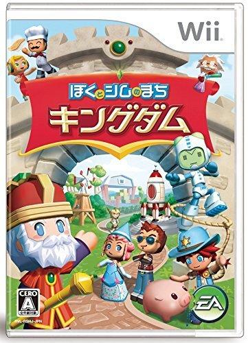 Boku to Sim no Machi Kingdom / MySims Kingdom [Japan Import] [並行輸入品]