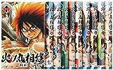 火ノ丸相撲 コミック 1-10巻セット (ジャンプコミックス)