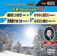 越前つばき/吾妻橋で待つ女/みちのく遠花火/ふるさと帰り [DVD]
