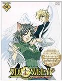 クロノクルセイド Chapter.9<初回限定ミリティア専用版> [DVD] (商品イメージ)