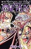 ワンピース ONE PIECE コミック 1-89巻セット