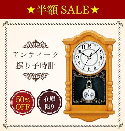 振子時計 振り子時計 アンティーク振子時計 15231