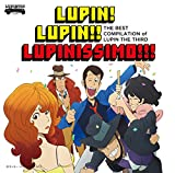【Amazon.co.jp限定】~「ルパン三世のテーマ」誕生40周年記念作品~ THE BEST COMPILATION of LUPIN THE THIRD 『LUPIN! LUPIN!! LUPINISSIMO!!!』 (限定盤) (CD+DVD)(オリジナルクリアファイル (A4サイズ)付)