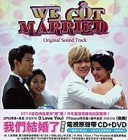 私たち結婚しました 世界版 OST (グローバルバージョン) (台湾版)