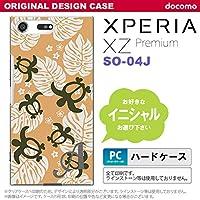 SO04J スマホケース Xperia XZ Premium ケース エクスペリア XZ プレミアム イニシャル ホヌ・小 オレンジ nk-so04j-1465ini B