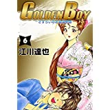 GOLDEN BOY 6巻