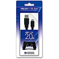 【PS4対応】充電USBケーブル 2.0m for ワイヤレ…