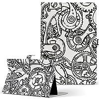 Lenovo TAB2 lenovo レノボ softbank ソフトバンク タブレット 手帳型 タブレットケース タブレットカバー カバー レザー ケース 手帳タイプ フリップ ダイアリー 二つ折り ユニーク イラスト 白黒 歯車 lenovotab2-008318-tb