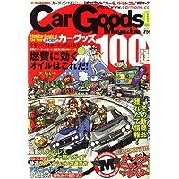 Car Goods Magazine (カーグッズマガジン) 2006年 12月号 [雑誌]
