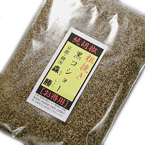 京都森勝 オリジナル 辛子調味料 純胡椒 (08:粗挽き黒コショー (得用 80g ))