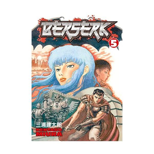 Berserk Volume 5の商品画像