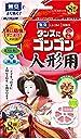 タンスにゴンゴン 人形用防虫剤 8個入 無臭 (雛人形のダニよけ 防カビ 消臭)