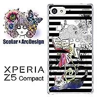 スカラー scr50478 スマホケース スマホカバー SO-02H ソニー SONY XPERIA Z5 Compact エクスペリア スカラーちゃん ネコとキノコのボーダー柄 かわいい デザイン ファッションブランド