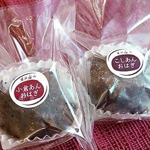 江戸時代から続く老舗のおはぎ10個入(小倉あん10個) 新潟産コガネモチ使用!もっちもっちの牡丹餅/ぼたもち/市川屋