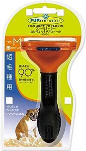 ファーミネーター オレンジ 中型犬 短毛種用 M サイズ