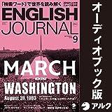 ENGLISH JOURNALイングリッシュジャーナル