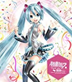初音ミク Thank you 1826 Days~SEGA feat.HATSUNE MIKU Project 5th Anniversary Selection~(初回生産限定盤)(Blu-ray Disc付)