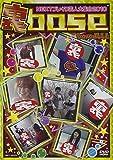 裏base NEXTブレイク芸人大集合2010