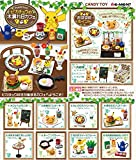 ピカチュウの木漏れ日カフェ フルコンプ 8個入 食玩・ガム (ポケモン)