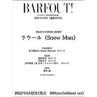 BARFOUT! バァフアウト! 2021年7月号 JULY 2021 Volume 310 ラウール(Snow Man…