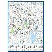東京メトロネットワークカレンダー2017 [東京地下鉄路線図]