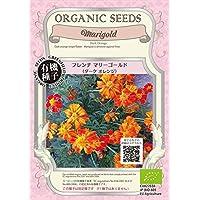 グリーンフィールド 花有機種子 フレンチマリーゴールド <ダークオレンジ> [小袋] A150