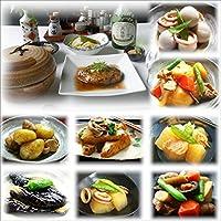 18袋京惣菜詰め合わせHセット(9種18袋 合計2.7kg)