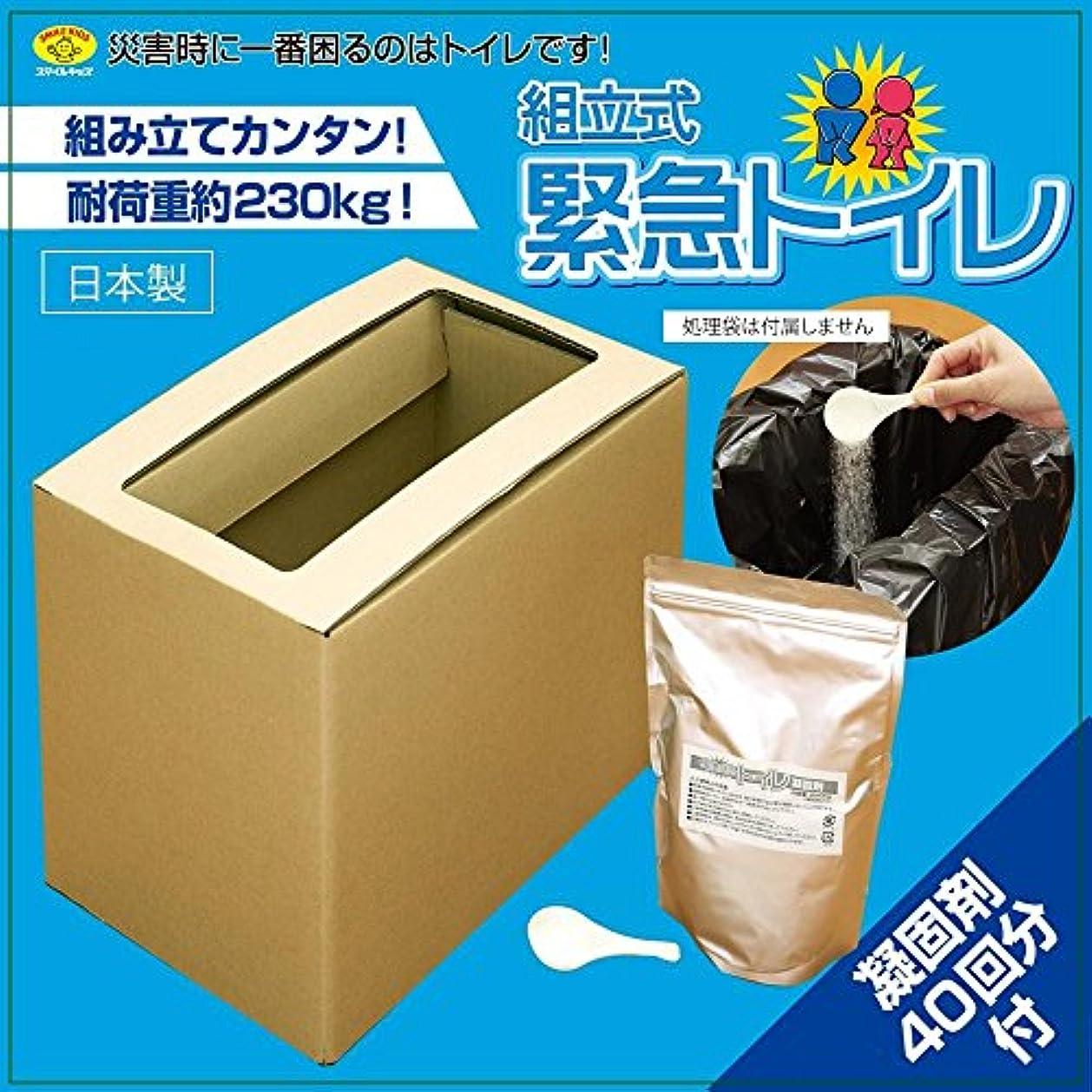 狂ったスプレー調べる組立式緊急トイレ 凝固剤40回分付 ABO-3040N