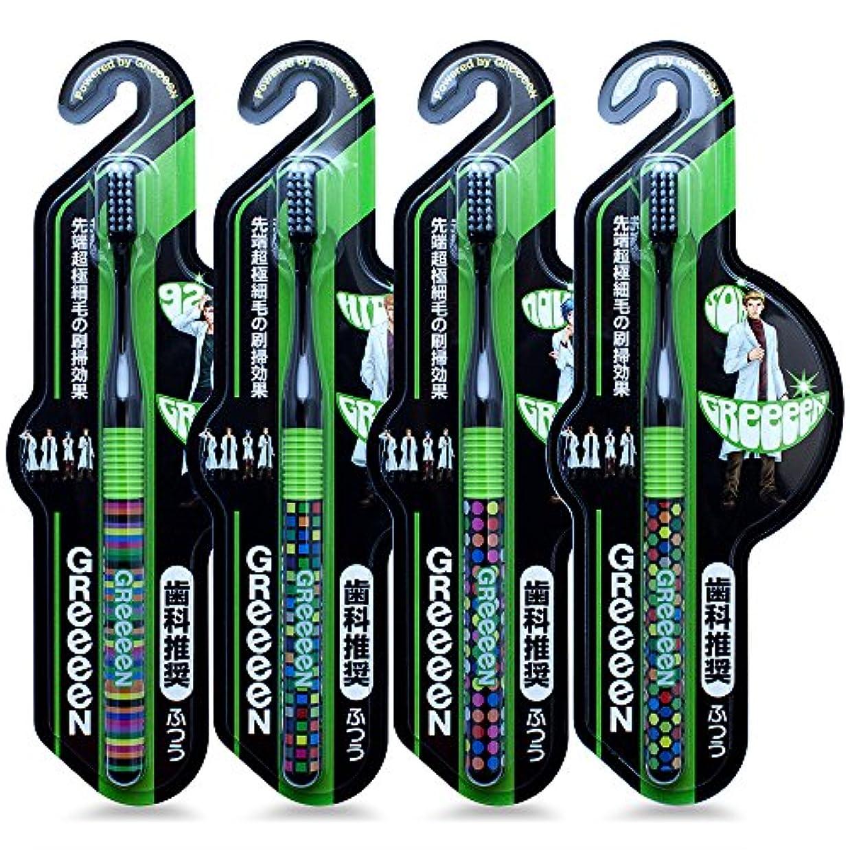 排泄物アパートガイドラインGReeeeN 3列ヘッドラバーグリップ超極細毛歯ブラシ KURO アソート4本セット