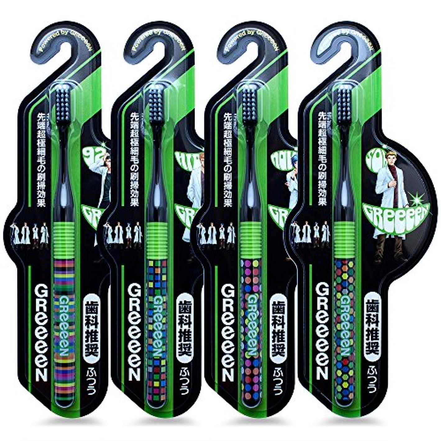 ランチマイナーくしゃみGReeeeN 3列ヘッドラバーグリップ超極細毛歯ブラシ KURO アソート4本セット